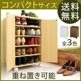 下駄箱 靴箱 収納 おしゃれ 靴収納 ラック シューズボックス 玄関収納 収納棚(玄関収納)