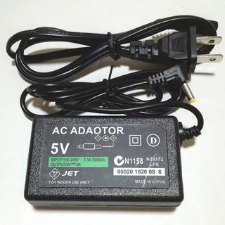 プレイステーションポータブル(PlayStation Portable)の充電器  ACアダプター PSP(携帯用ゲーム本体)