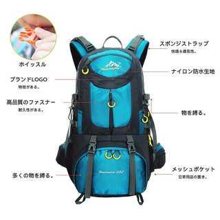 【1点のみ】防水 超軽量 登山リュック40l/50l(登山用品)