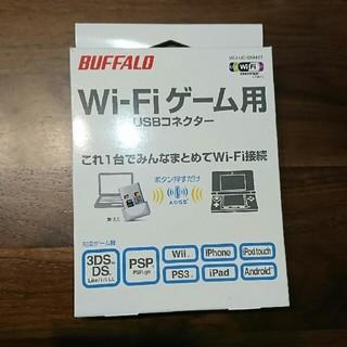 バッファロー(Buffalo)の【新品】Wi-Fiゲーム用 USBコネクター BUFFALO(PC周辺機器)