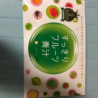 ファビウス(FABIUS)のフルーツ青汁(青汁/ケール加工食品 )