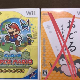 Wii - おどるメイドインワリオ&スーパーペーパーマリオ