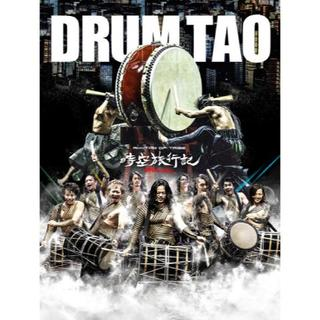②DRUM TAO RHYTHM of TRIBE ~時空旅行記~ FINAL(その他)