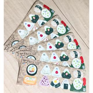 和の食文化シーリーズ おにぎり切手 5枚(切手/官製はがき)