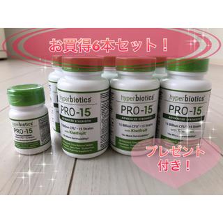 【ダイエットの強い味方!】腸内環境改善サプリ6本セット、プレゼント付きです!(ダイエット食品)