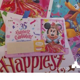 ディズニー(Disney)のディズニーランドホテル☆ルームキー(ノベルティグッズ)