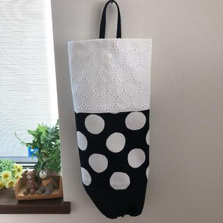 ポリ袋ストッカー  まんまる刺繍×水玉(キッチン小物)