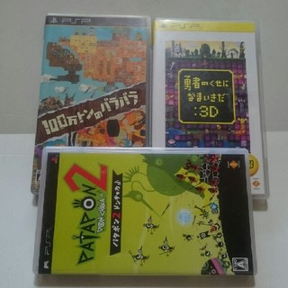 PlayStation Portable - ☆PSPソフト(3タイトル)☆