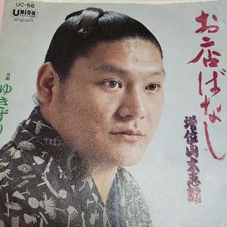 増位山  シングルレコードお店ばなし(レコード針)