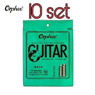 【新品】エレキギター弦10-46 10セット(弦)