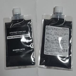 ☀️2点セット❗ コンブラック KOMBLACK(ダイエット食品)