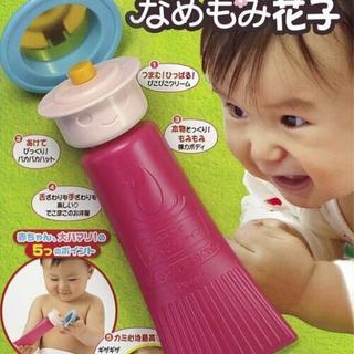 ノンキャラ良品 保湿クリームのチューブをはなさないならなめても安心 なめもみ花子(その他)