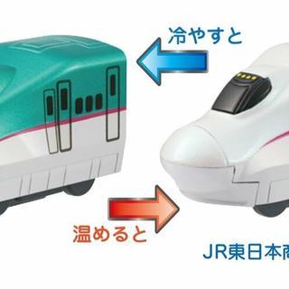 おふろDEミニカー E5系新幹線はやぶさ(その他)