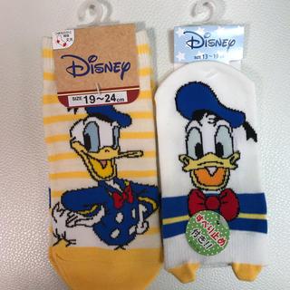 ディズニー(Disney)の新品☆ ドナルド 靴下 2足セット (13-19cm & 19-24cm)(靴下/タイツ)