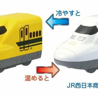 おふろDEミニカー 923形ドクターイエロー/700系新幹線(その他)