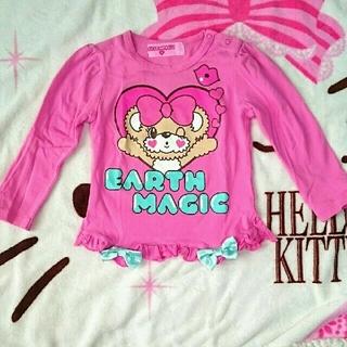 アースマジック(EARTHMAGIC)のキスマフィーロンT(Tシャツ/カットソー)