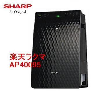 送料無料 SHARP 加湿空気清浄機 高濃度プラズマクラスター搭載/ホワイト(空気清浄器)