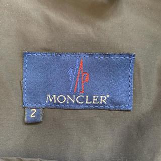 モンクレール(MONCLER)のMoncler モンクレール(ブルゾン)
