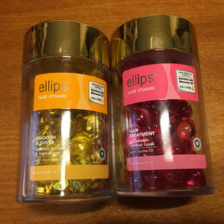 ellipsヘアオイル ピンク&イエロー 45粒セット