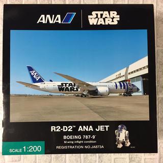 ANA(全日本空輸) - 全日空商事 R2-D2 ANA JET BOEING 787-9  1/200