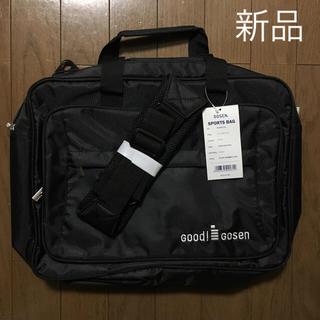 ゴーセン(GOSEN)の【新品 タグ付】GOSEN ビジネスバッグ スポーツバッグ(ビジネスバッグ)
