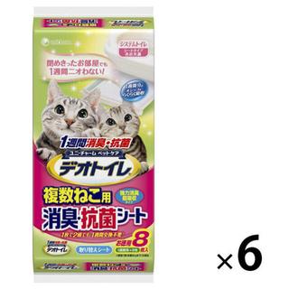 Unicharm - ユニ・チャーム1週間消臭・抗菌デオトイレ 複数ねこ用消臭・抗菌シート 8枚×6袋
