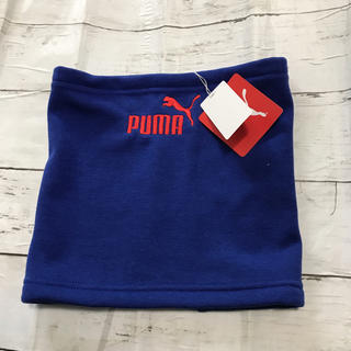 プーマ(PUMA)のPUMAネックウォーマー(マフラー/ストール)