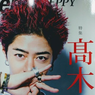 エイシュッパンシャ(エイ出版社)の理美容専門誌 高木琢也(ニュース/総合)