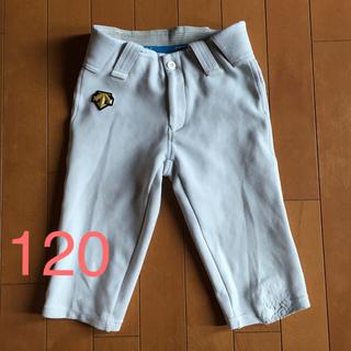 デサント(DESCENTE)の野球ズボン120(野球)