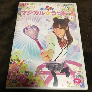 DVD 魔法笑女 マジカル☆うっちー 1(お笑い/バラエティ)