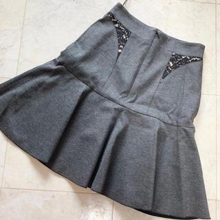 ヌメロヴェントゥーノ(N°21)のN°21 ヌメロヴェントゥーノ スカート おしゃれ 38 グレー(ひざ丈スカート)