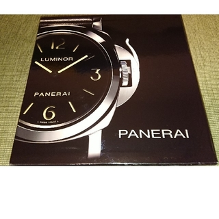 パネライ(PANERAI)のPANERAI HISTORY BOOK(腕時計(アナログ))