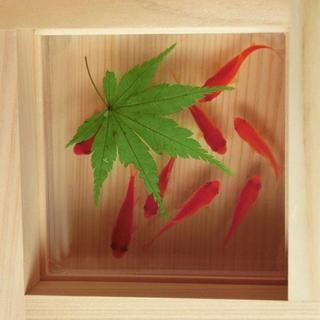 「送料0円」 金魚アート 「咲/紅葉×緑」 こだわりの純日本製(彫刻/オブジェ)