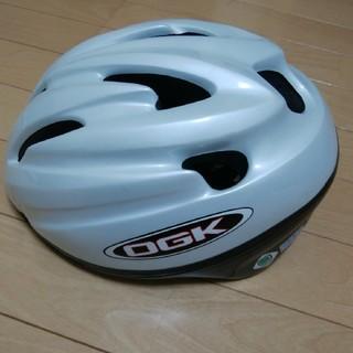 オージーケー(OGK)のOGK白ヘルメット54-66センチ(自転車)