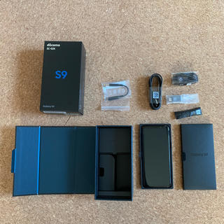 サムスン(SAMSUNG)の【新品未使用】Galaxy S9 SC-02k simロック解除済み(スマートフォン本体)