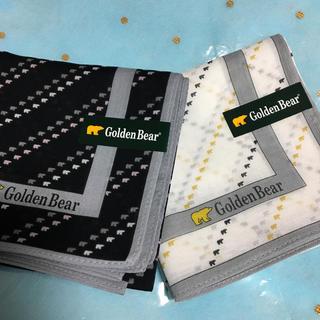 ゴールデンベア(Golden Bear)のゴールデンベア ハンカチ 2枚セット(ハンカチ/ポケットチーフ)