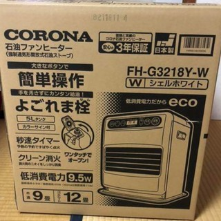 コロナ(コロナ)の新品 コロナ 石油ファンヒーター FH-G3218Y-W(ファンヒーター)