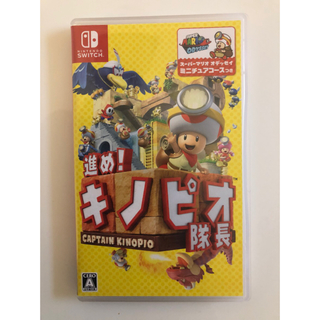 Nintendo Switch - キノピオ隊長  任天堂Switch