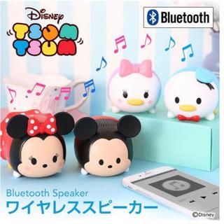ディズニー(Disney)のツムツム スピーカー Bluetooth(スピーカー)