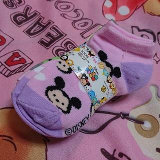 ディズニー(Disney)の14~18cm 靴下 6枚セット(靴下/タイツ)