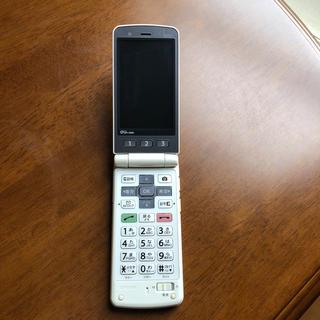 キョウセラ(京セラ)の  au KYOCERA かんたん携帯 ホワイト  (携帯電話本体)