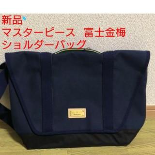 エムエスピーシー(MSPC)の新品 mspc masterpiece ショルダーバッグ 帆布 日本製 (ショルダーバッグ)