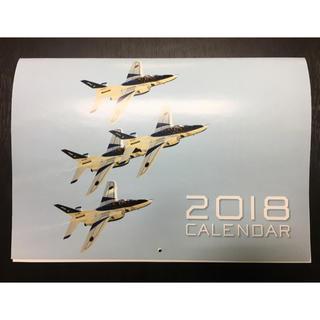 【限定品】自衛隊カレンダー2018(その他)