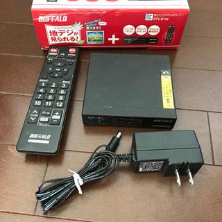 バッファロー(Buffalo)のバッファロー  地上デジタルテレビチューナー DTV-S110 送料無料(その他)