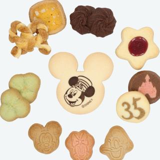 ディズニー(Disney)のグランドフィナーレ ディズニー35周年 クッキー(菓子/デザート)
