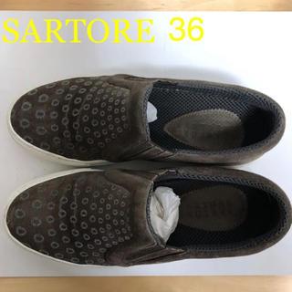 サルトル(SARTORE)のsartore サルトル36 スリッポン(ローファー/革靴)
