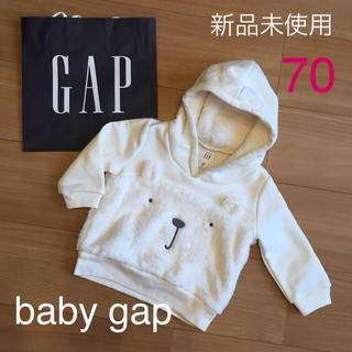 dd8102a056338 ベビーギャップ(babyGAP)の今期新品☆baby gapボアくまパーカー70(