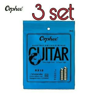 【新品】エレキギター弦09-42 3セット(弦)