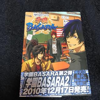 カプコン(CAPCOM)の◆ 戦国BASARA2 オフィシャルアンソロジーコミック 学園BASARA 1(少年漫画)