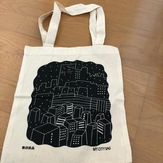 MUJI (無印良品) - 【新品】無印良品 MY CITY BAG エコバッグ